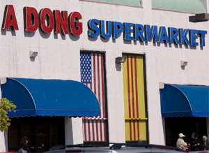 A Dong Supermarket sign, taken by me during my visit there in Mar 2009