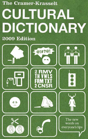 cramer-krasselt-cultural-dictionary