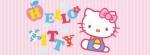 Hello Kitty hearts trim Facebook Timeline Cover Photo