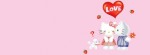 Hello Kitty Love Facebook Timeline Cover Photo