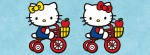 Hello Kitty Mimmy tricycles Facebook Timeline Cover Photo