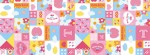 quilt Hello Kitty Facebook Timeline Cover Photo