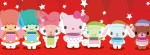 Sanrio Christmas Box Lights Facebook Timeline Cover Photo