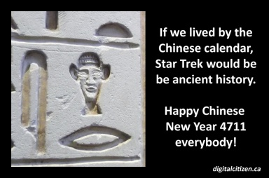 Star Trek Hieroglyphics