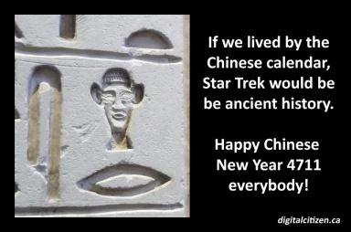 Star Trek Hieroglyphics